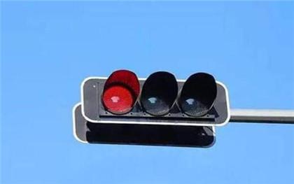自行车闯红灯如何处罚