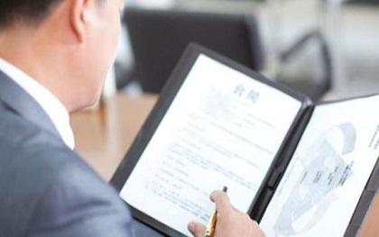 担保法规定的合同担保有哪几种方式