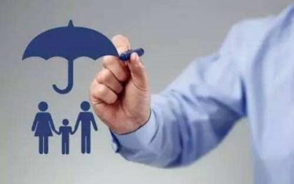 人身保险伤残评定标准规定是什么