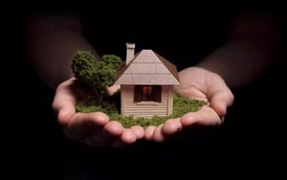 银行房屋贷款计算怎么算利息