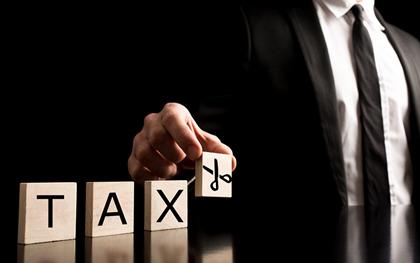 企业纳税人识别号如何查询