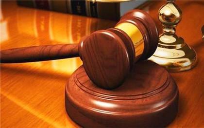 违反治安管理处罚法属于刑事违法吗