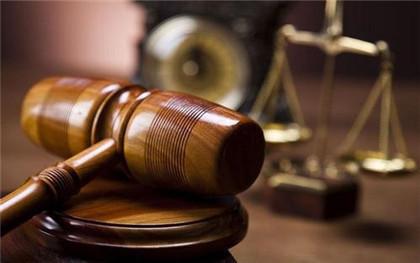 房屋損害賠償民事起訴狀