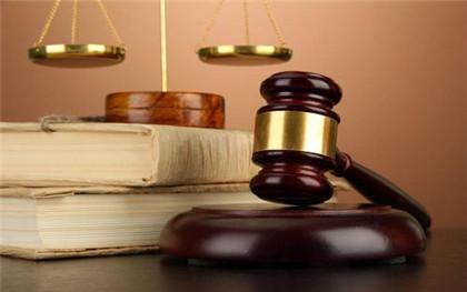 民事起訴委托律師收費標準