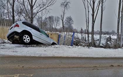 交通事故保险公司的赔偿标准