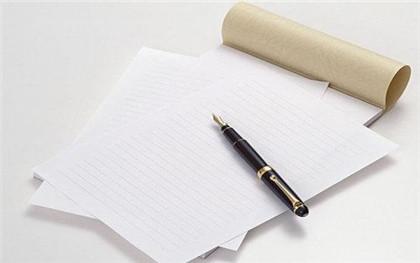 如何与员工签订劳动合同