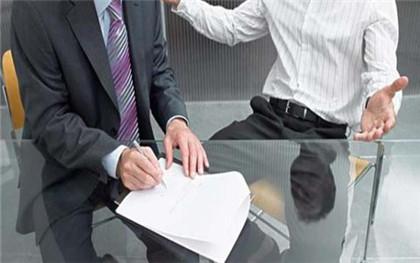 员工和企业间的劳动合同期限届满是否能沿用原合同