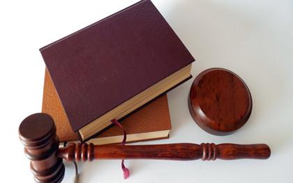 代书遗嘱没有见证人签字是否有效