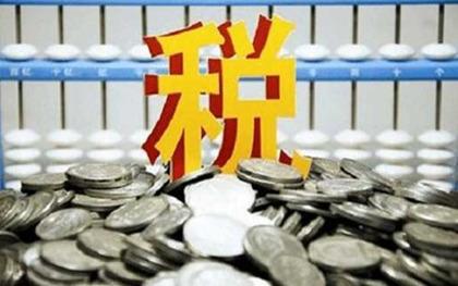 新政哪些商品提高出口退税率