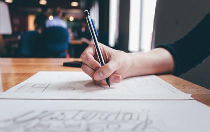 小企业商标注册的一些建议