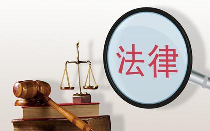 行政处罚的设定权限包括哪些