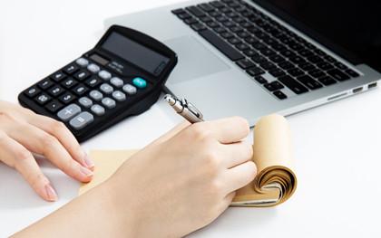 消费税计算方法有哪些