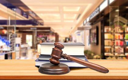 违反消费者权益保护法的法律责任