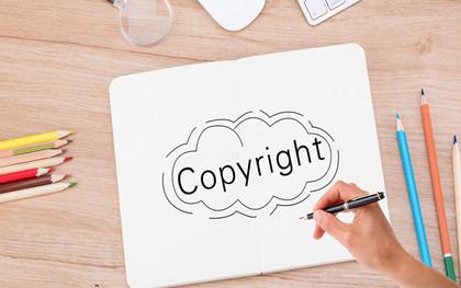 版权转让需要多少费用