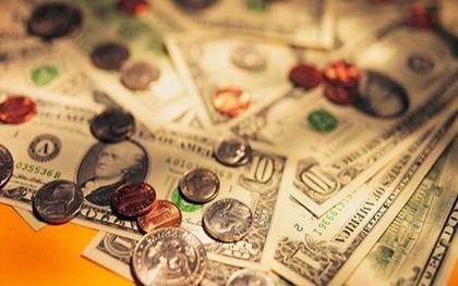 银行抵押贷款利息多少
