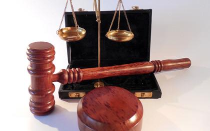 仲裁裁决申请执行的期限