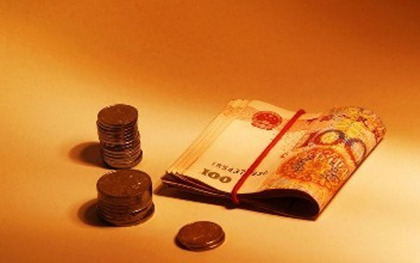 勞務報酬個稅起征點