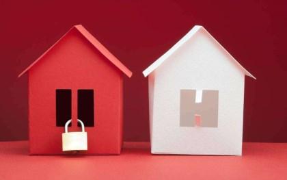 有房产能否申请共有产权房