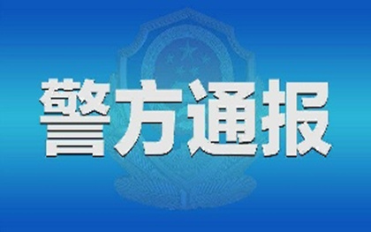 公安机关的行政拘留流程