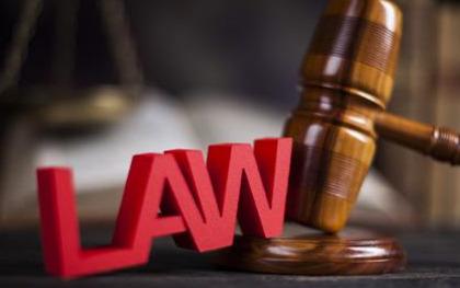管辖权异议上诉期限的规定