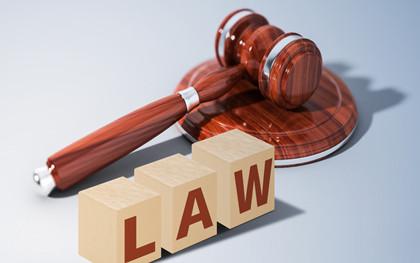 法律規定家庭暴力的處置措施