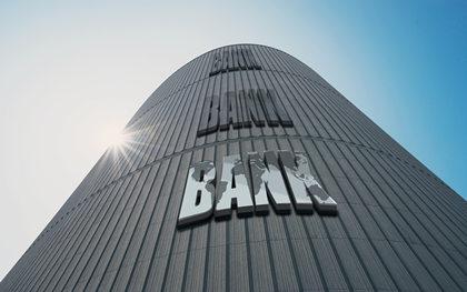 如何申请银行无息贷款