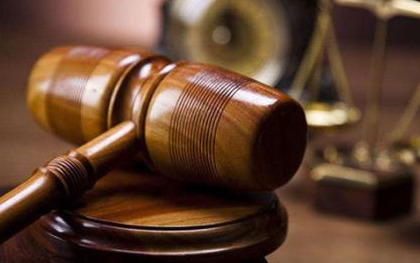 民事诉讼费用承担依据