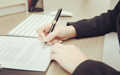 离职工资申请书怎么写