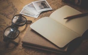 关于离婚协议书怎么写