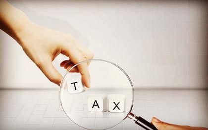 个人遗产税如何征收标准