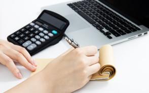 小規模增值稅怎么算