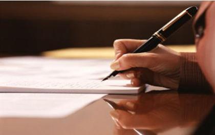 写取保候审申请书的注意事项