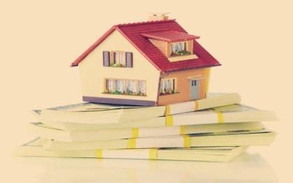 不动产权证号与房产证号是一样的吗