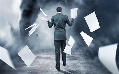 企业规章制度的制定程序