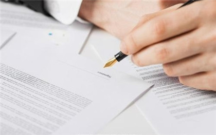 三方协议是否具有法律效力