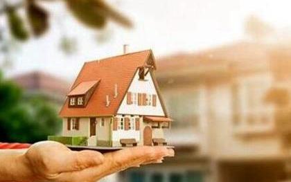 公租房申請標準