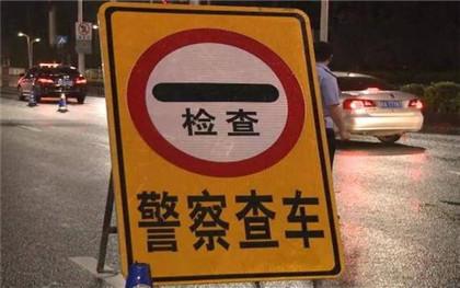 无证酒驾处罚后还能考驾照吗