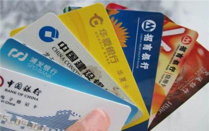 信用卡逾期如何申請貸款