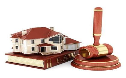 房屋产权证明办理要什么证件