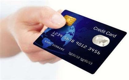 面对信用卡诈骗持卡人要怎么防范