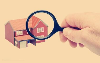 房子的過戶費該由誰承擔