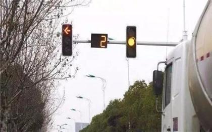电子眼怎么认定闯黄灯