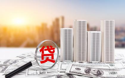 深圳公积金贷款额度怎么算