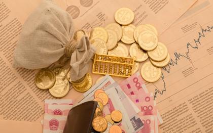 皇冠安徽快3登录网站_退休金补发时间是什么时候