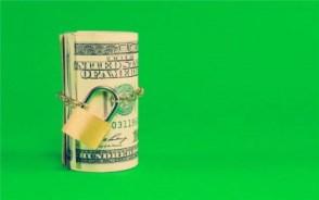 提前還貸款的流程與方式