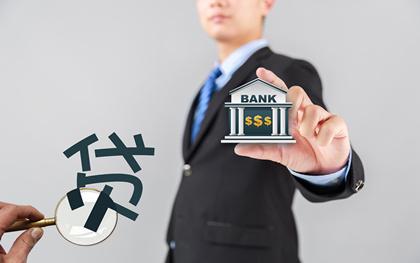 装修合同贷款申请流程是怎样的