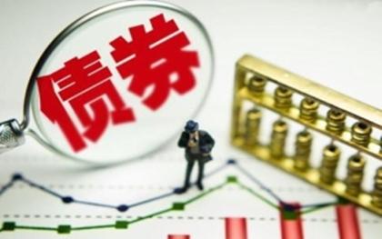 国债期货拉升表示什么