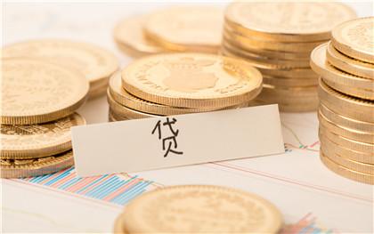 銀行小額貸款需要什么條件