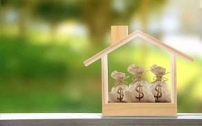 公積金貸款提前還貸有什么規定
