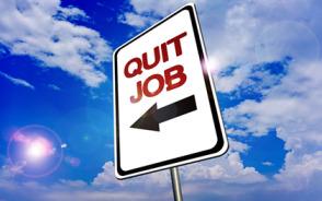 離職申請怎么寫比較好